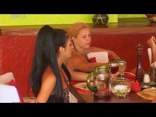 Каникулы в Мексике: День 3 (07.09.2011). Безумный день рождения Лены