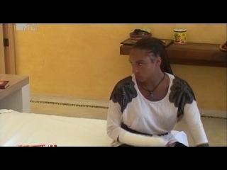 Каникулы в Мексике: День 48 (09.11.2011). Азартные игры