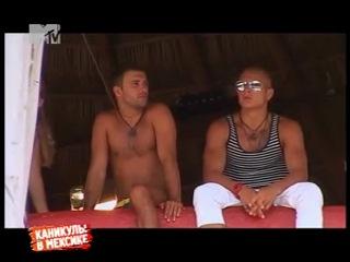 Секс демид и габи ночью видео вариант
