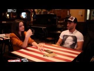 Жизнь после шоу: 6 серия (13.02.2012)