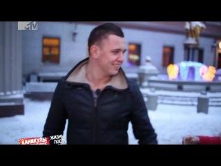 Жизнь после шоу: 8 серия (15.02.2012)