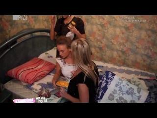 Жизнь после шоу: 13 серия (22.02.2012)