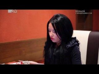 Жизнь после шоу: 14 серия (23.02.2012)