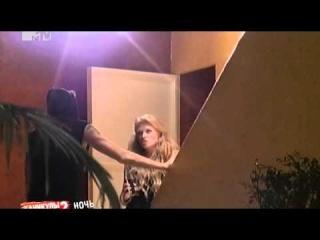 Ночь на вилле 2: Ночь 14 (22.03.2012). Четырнадцатая ночь