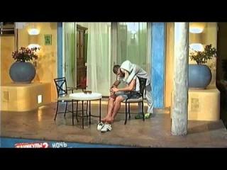 Ночь на вилле 2: Ночь 18 (28.03.2012). Восемнадцатая ночь