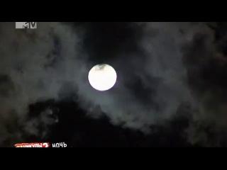 Ночь на вилле 2: Ночь 45 (05.05.2012). Сорок пятая ночь