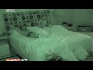 Ночь на вилле 2: Ночь 52 (15.05.2012). Пятьдесят вторая ночь